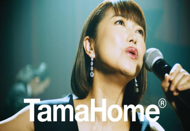 タマホーム cm 女性 タマホームの歴代CM出演者一覧 初代~最新版の歌手やバンドを紹介