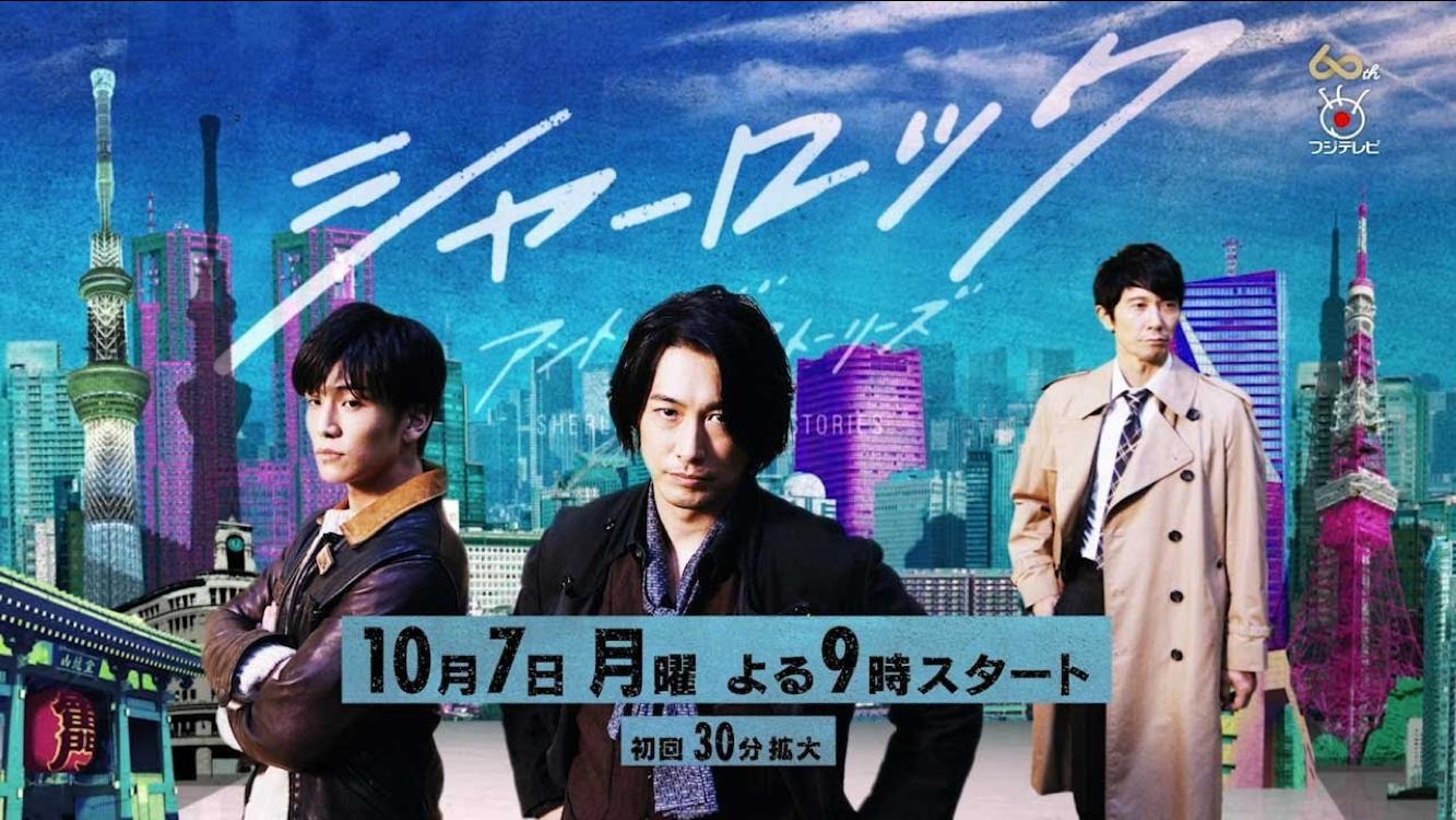 げ つく ドラマ 2019 出演 者