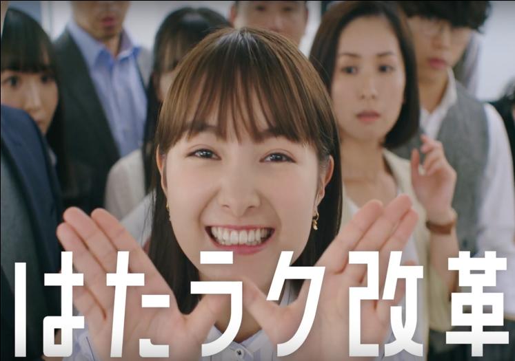 Cm 女優 ウイスパー 小林綾子